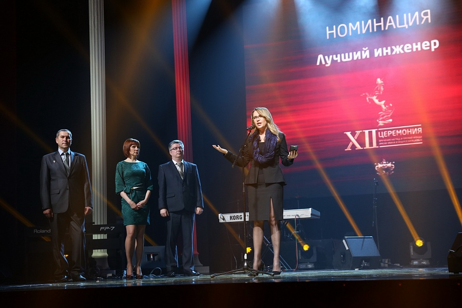 12th Batashevs-Shepelevs' award ceremony