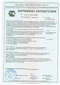 Сертификат соответствия № РОСС RU. АМ03.Н00480 на трубы стальные электросварные прямошовные по ТУ 24.20.22-182-05757848-2021, ТУ 24.20.32-145-05757848-2021, ТУ 24.20.32-181-05757848-2021, ТУ 24.20.32-188-05757848-2021, ТУ 39.00147016.79-2003, ТУ 39-00147016-40-2021, ТУ 39-00147016-108-2000, ТУ 1321-016-05757848-2005, ТУ 1321-030-05757848-2009, ТУ 1321-032-05757848-2007, ТУ 1321-041-05757848-2008, ТУ 1321-045-05757848-2009